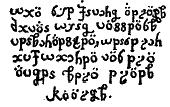 Inscription du lit